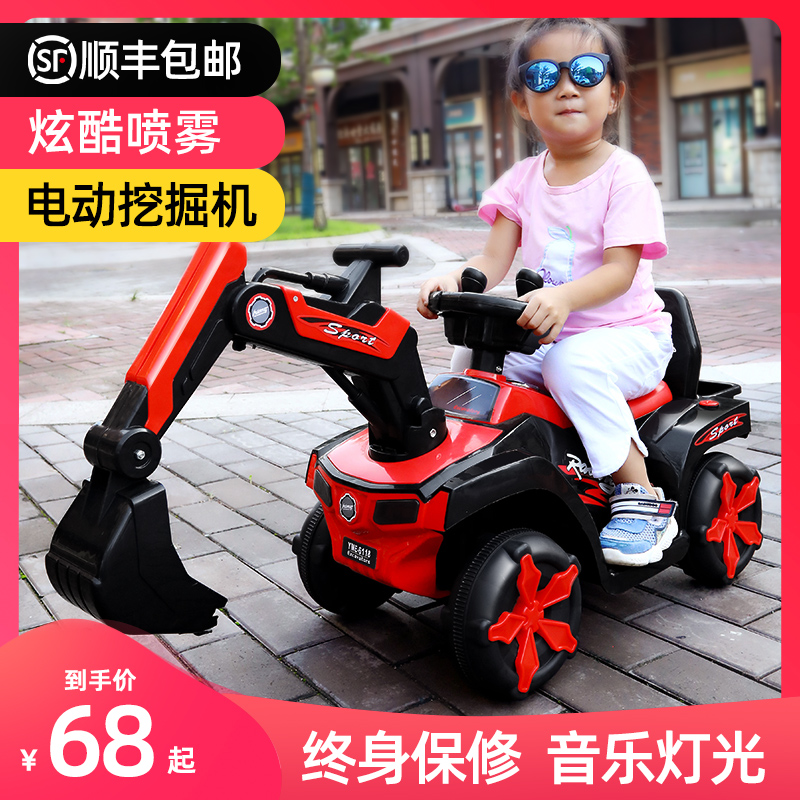 Digger toy car excavator engineering car can sit human boy toys large digger children electric digger hand