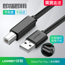 Green Union UGREEN US104 USB 2 0 Type B to A Printer Cable