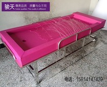 2017 Bath Massage Water Bed Guan type service water bed sauna water bubble bed sauna Special water bed