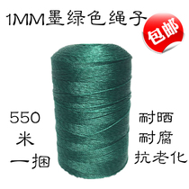 1MM nylon rope construction cord packing rope tent rope tied rope plastic rope climbing rope rope rope