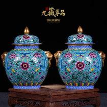 Jingdezhen Ceramic vase Antique enamel color hand-wrapped Lotus Gold cover tank tea tank general tank Decoration
