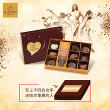 GODIVA Песня императора подарочной коробке золотой шоколадный Ватикана 15 Загрузка Отправка Подруга Парень