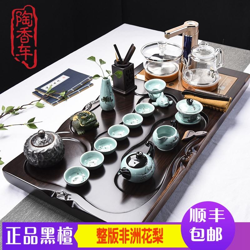 Ebony pear solid wood tea plate table ceramic purple sand set kung fu tea set home simple modern automatic