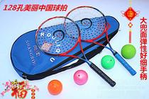 New Shang soft handle beautiful China 128 hole high elastic surface carbon fiber Taiji Flexible racket