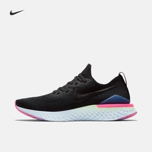 Nike Nike Official EPIC REACT FLYKNIT 2 Men's Running Shoes 2019 New BQ8928