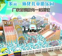 Большой Озорной замок детская игровая площадка крытая игровая площадка оборудование тема для родителей и детей батут детский сад слайд производитель
