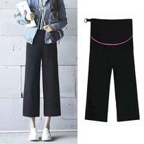 Беременные женщины брюки весна осень широкие брюки 2020 новый прилив мама мода восемь брюки весна внешний носить дно прямые брюки