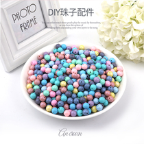 Hair trim DIY accessories matte candy beads electroplating candy beads magic color beads a pound