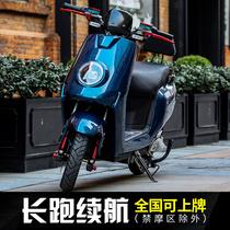 Новый электрический мотоцикл высокая скорость и мощность большой Телец тип электромобиль аккумулятор автомобиля 72v электрический мото 60v дальний бег король