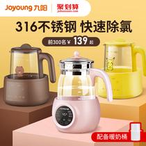 Jiuyang thermostat thermostat thermostat all-glass intelligent baby milk powder waterer insulation bubble milk warm
