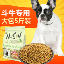 Niuchand France British Bulldog dog food into a dog 5 catty medium dog New Ying cattle dedicated 2.5kg