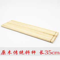 Empty bamboo pole traditional wood empty bamboo pole empty bamboo shaker empty bamboo accessories monopoly with empty bamboo wire