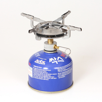 Outdoor camping stove head disc stove head field set boiler with one-piece stove head