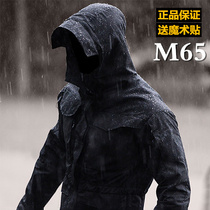 Consul spy Shadow autumn winter tactical coat male outdoor windproof clothes long M65 military fan field charge clothes