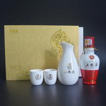 Small sample mini bottle five grain 161850ml ceramic bottle wine glass sprinkling drink small gift box exquisite boyfriend gift collection