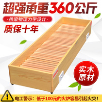 Sun flower solid wood heater home foot warmers grilled feet fire box electric fire stove Firebox electric fire bucket fire