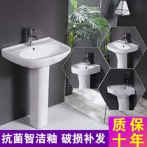 Household column Basin washbasin All-in-one ceramic wash basin small type floor balcony mini wash table Large