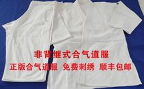 Genuine popular Aikido suit children adult mens and womens aikido take a heavy weaving intermediate to free embroidery