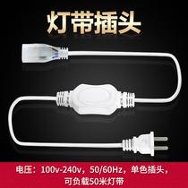 。 5730led лампа с штепсельной вилкой установки 5630 подсветка лампы с взрывоизоляцией водонепроницаемый 220v постоянный разъем питания токер