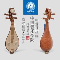 Xinghai liuqin 8414-a liuqin Musical instrument Red acid branch liuqin mahogany Liuqin playing grade Earth Pipa small Pipa
