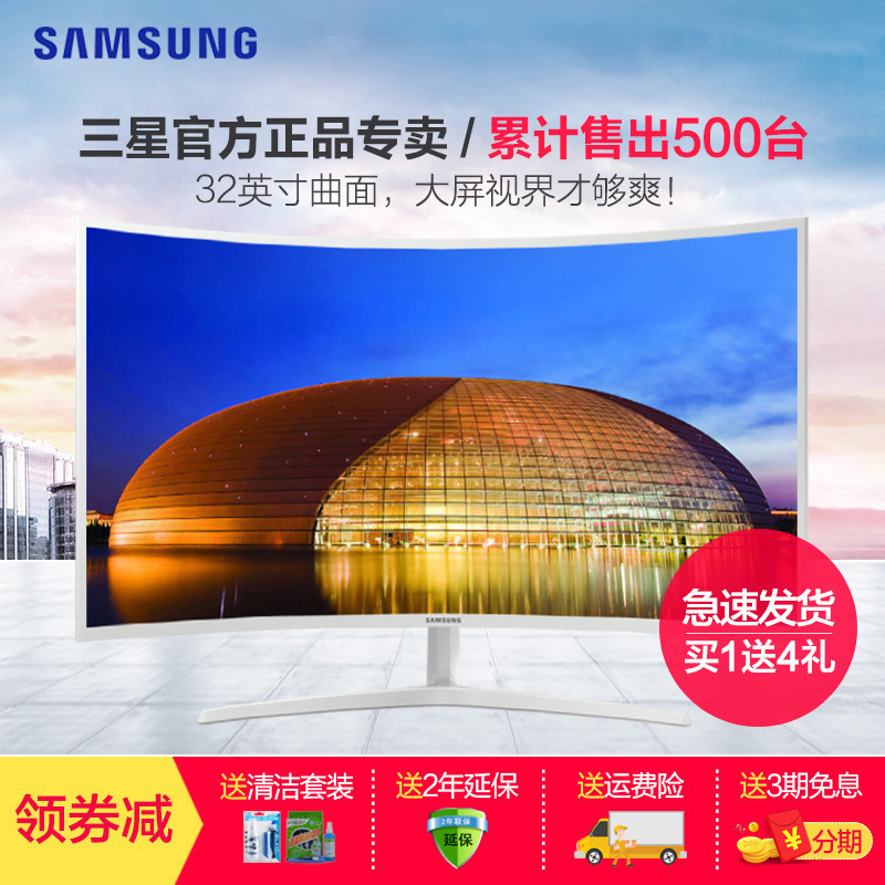 Buy 1 Get 4 Free Samsung Surface Monitor 32 Inch C32F395FWC Full HD HDMI LCD Computer Screen