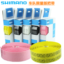 Genuine shipping Shimano Jubilee Manor Pro Road car Accessories Fleet Sports Competition Control Limited edition belt