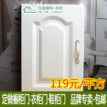 Cabinet door Custom Wardrobe Door Plate custom PVC blister molded plate wine cabinet Shoe Cabinet study kitchen cabinet door plate