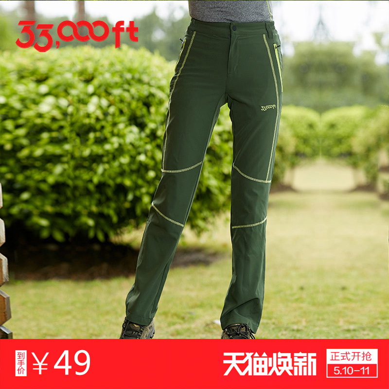 33 000 ft outdoor quick-drying trousers for men and women in summer light elastic sunscreen fast-drying trousers mountaineering trousers charge trousers length