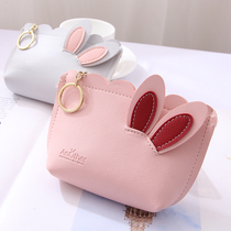 Girl bag red ins small purse short purse Korean students simple and lovely chic niche designer