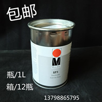 Malaibao ink ST1 Filler Drawing agent Hair removal agent Slow-drying paste Defoamer Drawing oil Malaibao ink ST1 filler Drawing agent Hair removal agent Slow-drying paste Defoamer Drawing oil Malaibao ink