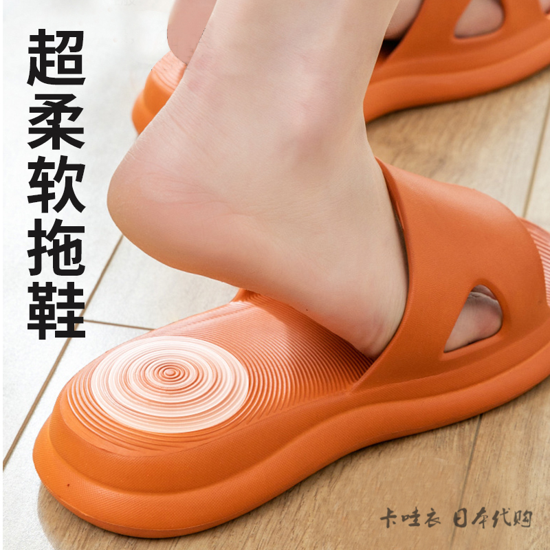 Japanese GP stomps on feeling slippers men and women ultra-soft light thick summer indoor home bath anti-slip odor antibacterial