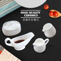 Milk cup ceramic milk cylinder sessile with handle ceramic milk cup small milk cups coffee spoon honey sugar cans seasoning cup