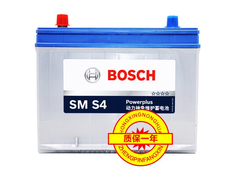 Category Battery Productname Bosch Bosch Car Battery 80d26l Battery