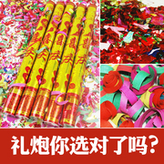 The wedding wedding wedding supplies ribbon fireworks tube hand-held fireworks opened petals color gun salute started wholesale