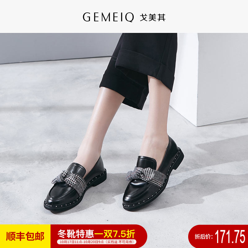 Gemei its 2018 autumn new fashion British wind women's shoes in the mouth round head rivet bow low-heeled shoes women