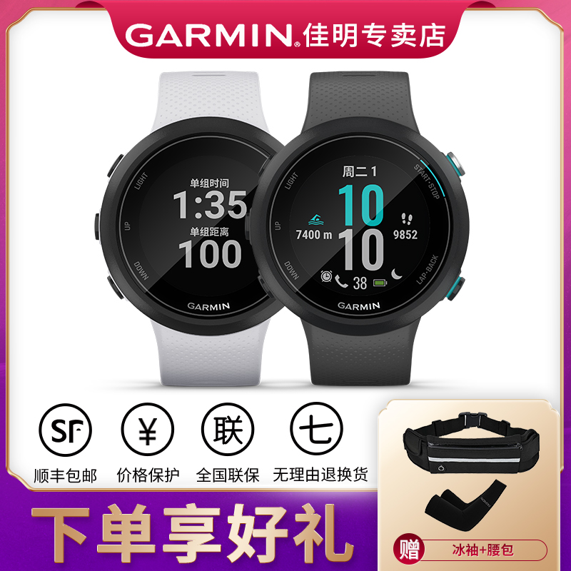 Garmin Jiaming Swim2 helps the national team outdoor sports fitness swimming heart rate smartwatch flagship