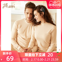 Top melon warm underwear women thin round neck couple color cotton large size autumn pants Men suit cotton sweater winter