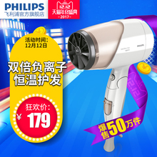 PHILPS electric blower HP8203 household power thermostatic cooling air conditioner folding negative ion