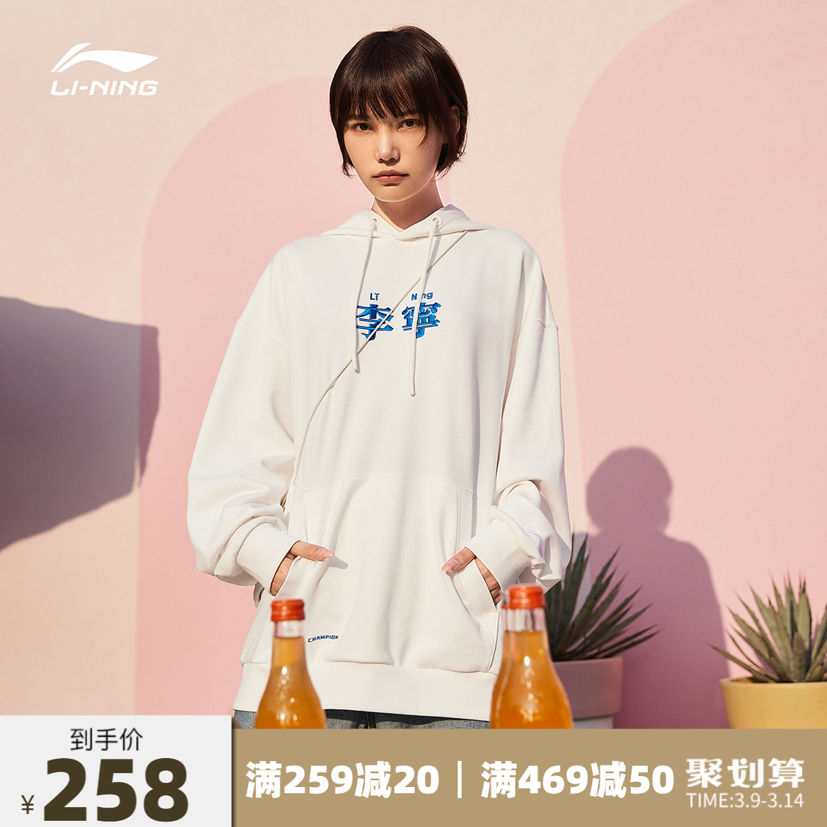 Li Ning Wei clothing men and women with the 2021 new sports fashion series head long-sleeved hooded couple sportswear