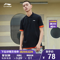 Li Ning short-sleeved POLO shirt mens flagship website fitness casual summer collar T-shirt solid color knitted sportswear