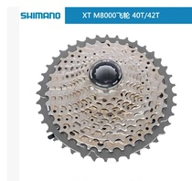 SHIMANO Shimano XT M8000 flywheel m7000 flywheel 11 Speed 11-40T 42T 46t cassette flywheel