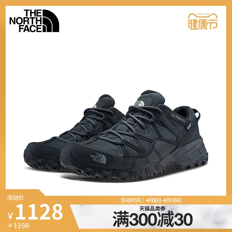 The NorthFace North Hiking Shoes Mens Outdoor Waterproof Catch Ground New) 46CJ