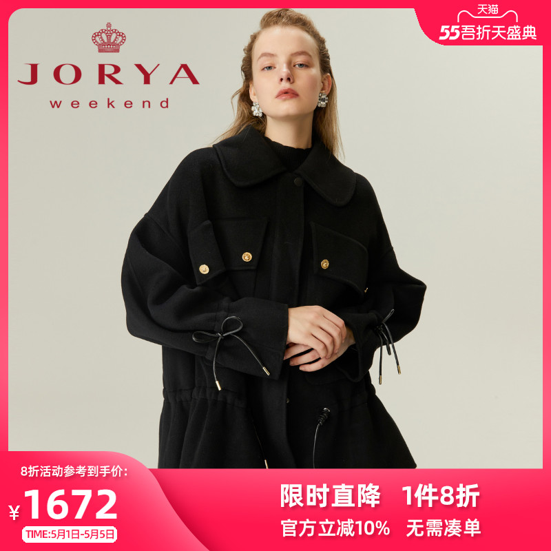 Zoya weekend 2020 winter new simple doll collar button drawstring wool coat EJWADZ01