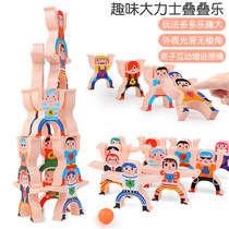 Children Hercules puppets balance stacking music brick toy boys and girls early to teach puzzle parent-child interaction stacking high.