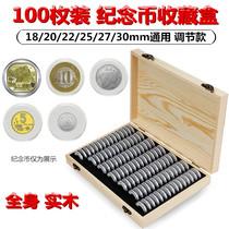 Крыса Год Год зодиака памятная монета защитная коробка 100 шт Тарзан монета коллекционная коробка монета ящик для хранения