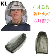 73746889458 Outdoor camping anti-mosquito hat men and women face mesh gauze head cover  mosquito net