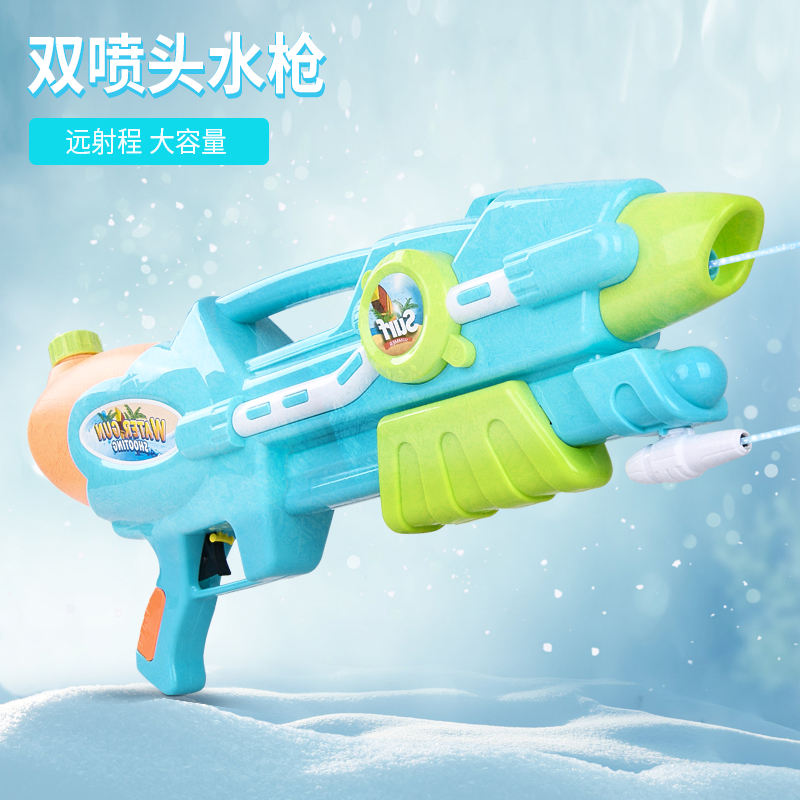 High Volume Water Gun Children Toy Gun High Pressure Summer Water Sprinkler Boys Outdoor Water Battle Pull-and-Pull Robbery