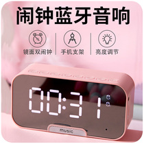 Alarm clock student with simple dormitory little girl cute bedroom bedside mute luminous Nordic style electronic clock