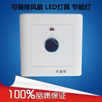 Сенсорный переключатель задержки автоматического отключения питания 2-проводный (специально установленный вытяжной вентилятор или светодиодный свет 0 ~ 20 минут регулируемый)
