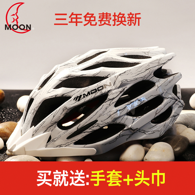 Moon Riding Helmet MTB Helmet Riding Equipment Lightweight Mold Bicycle Helm Male Size
